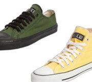 Ethletic Schuhe