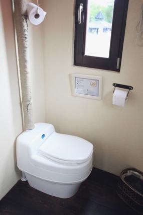 150629-wohnwagon-toilette-p_1280x600