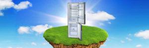 Utopia empfiehlt Saturn Kühlschrank und Gefrierschrank