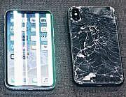 Apple iPhone X zerbrechlich