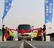 Solar Autobahn China Photovoltaik