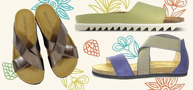 vegane sandalen nachhaltig fair