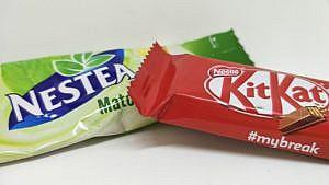 KitKat & Nestea Nestlé-Marken