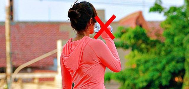 Trinkflaschen Sport