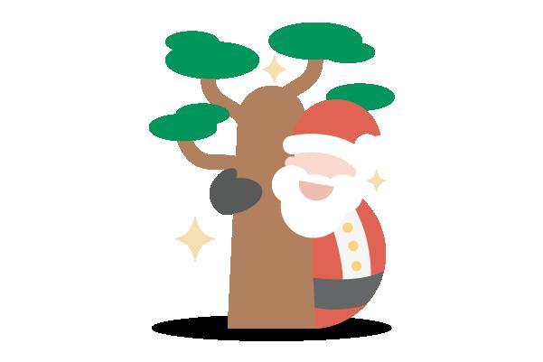 Treedom Weihnachtsgeschenk Geschenkidee Baum pflanzen 15 % Rabatt